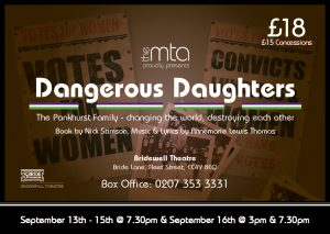 Dangerous Daughters A6 Postcard-Email